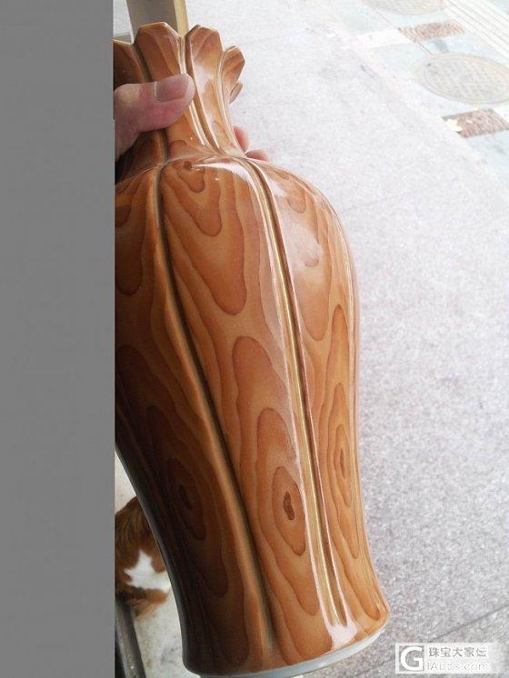 这个是假乾隆木纹瓶吧???_文玩