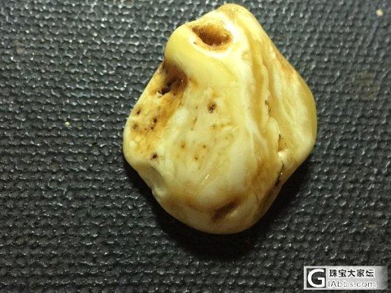 上海城隍庙淘来二块蜜蜡原石_有机宝石