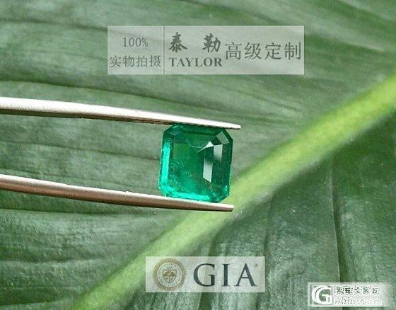已秒售出【8.4日GIA证书极品F1级别祖母绿3.1ct】_泰勒珠宝