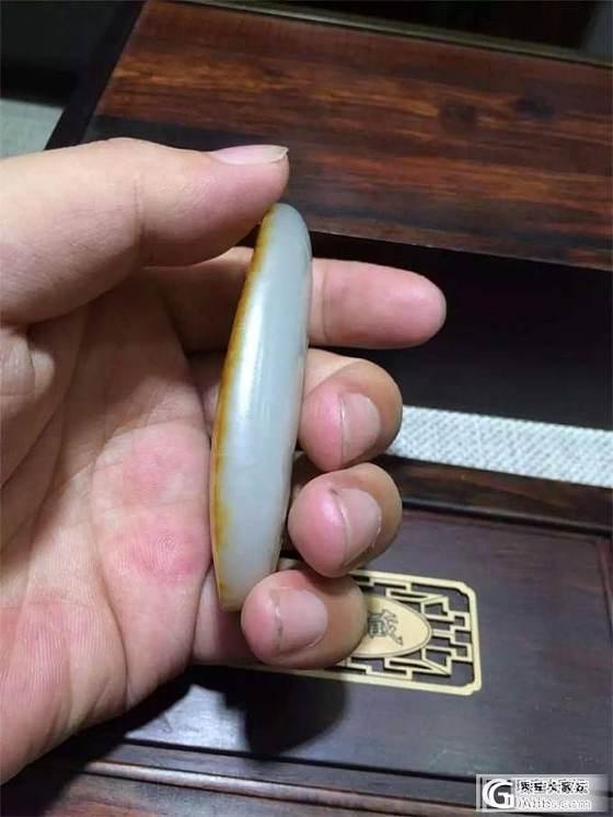 【宝玉府】绝美皮色 年年有余 70克_传统玉石