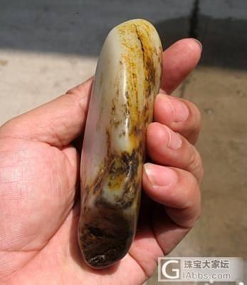 293克 真皮 原石_传统玉石