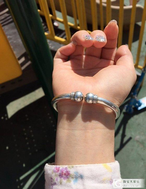 戴了四个月的唐贵妃_手镯银