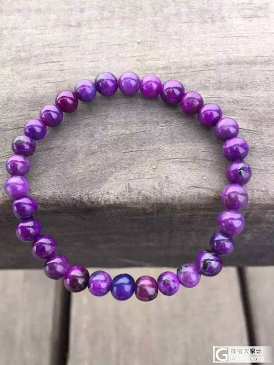 请问大家:苏俱来选偏粉紫的,还是皇家紫的_珠串舒俱来