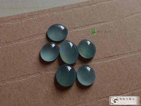 【十月】8.4新货-蓝底蛋面一手6个,售价:1800(微信号:xy13580172566)_十月花嫁翡翠
