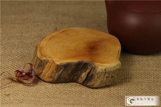 【稀饭香铺】创意崖柏原木毛料切割 随形壶垫_文玩