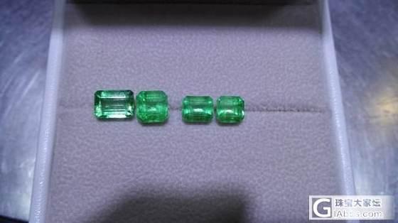 新到四颗小颗粒无油祖母绿,都是超低价_宝石