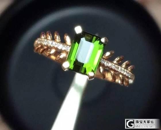 泰勒珠宝【5.5特价成品秒杀2299元】18k金钻石镶嵌翠绿碧玺戒指_泰勒珠宝