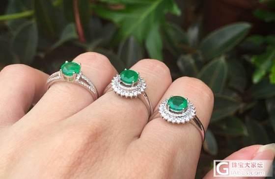 5.5泰勒珠宝特价成品秒杀祖母绿戒指,微信15998355395_泰勒珠宝