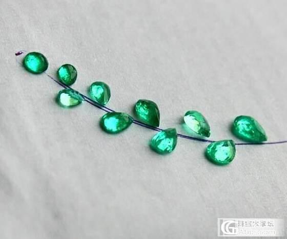 【彩石记】祖母绿水滴羽毛胸针吊坠锁骨链裸石戒面料_珠宝