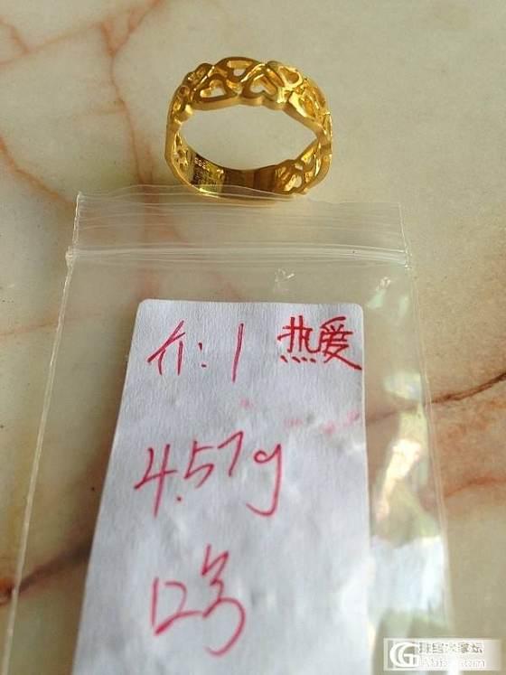 黄金 铂金_珠宝