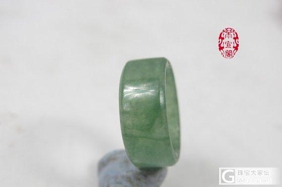 翡翠  油    青戒指  戒环  16mm内径 高9mm 壁厚3mm_翡翠