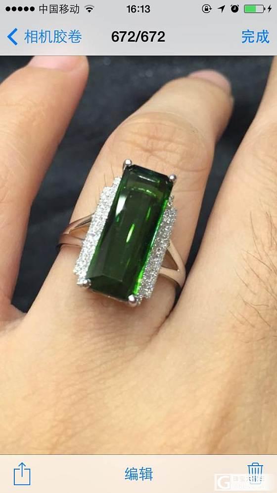 打算买这个碧玺戒指,大家帮看看合适不?谢谢!_戒指碧玺