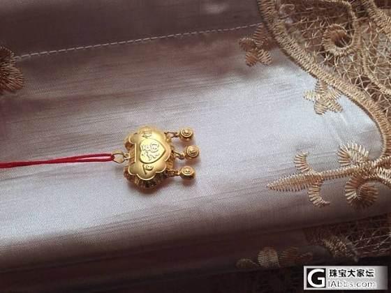 出售                            黄金项链    250/克_金