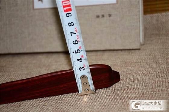 5月5日印度小叶紫檀仙桃笔架(第4件)_文玩