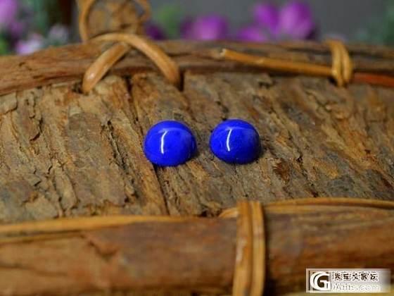 【老矿料青金石戒面 耳钉】一对DIY设计镶嵌配饰小骆驼文玩_传统玉石