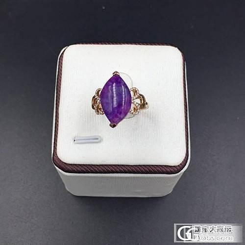 优雅紫  舒俱来 送妈妈好礼物  舒俱来随形戒指  价格4500元