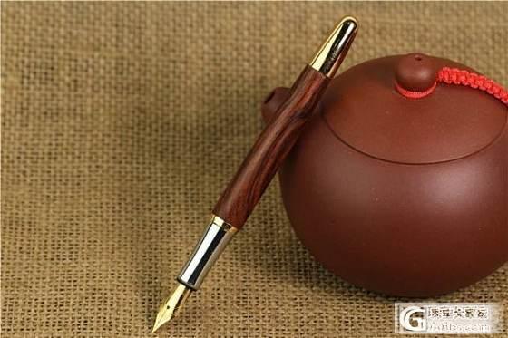 【稀饭香铺】高端文房用具 海南黄花梨钢笔_玛瑙