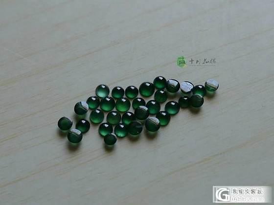 【十月】8.5-蓝绿蛋面32个,售价:880(微信号:xy13580172566)_十月花嫁翡翠