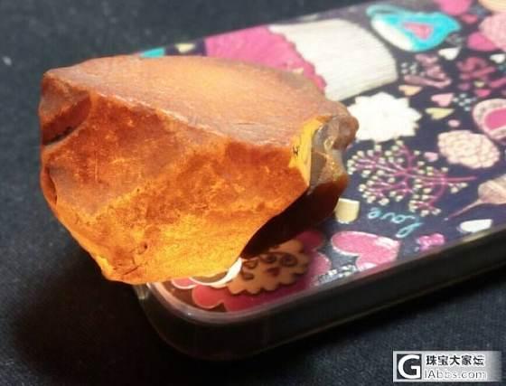 来一个原皮,鸡油黄又黄稍带裂,18.7克,500包顺丰_蜜蜡原石
