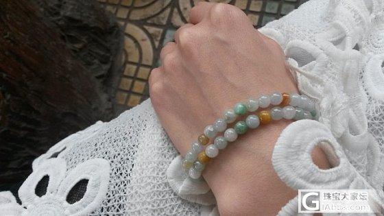 天然三彩糯冰5MM小珠团,7.5mm三彩珠子,以后有好品质可以预定,剩的都送朋友_珠宝