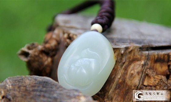 小精品 荷花——新疆和田玉白玉籽料荷花 结构非常细腻_和田的小石头和田玉