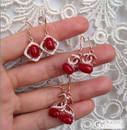 纯天然阿卡红珊瑚耳环 925银镀玫瑰金镶嵌 带证书_有机宝石