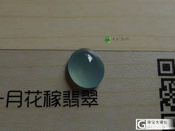 【十月】6.30新货-大蓝水蛋面,售价:3800(微信号:xy13580172566)_十月花嫁翡翠