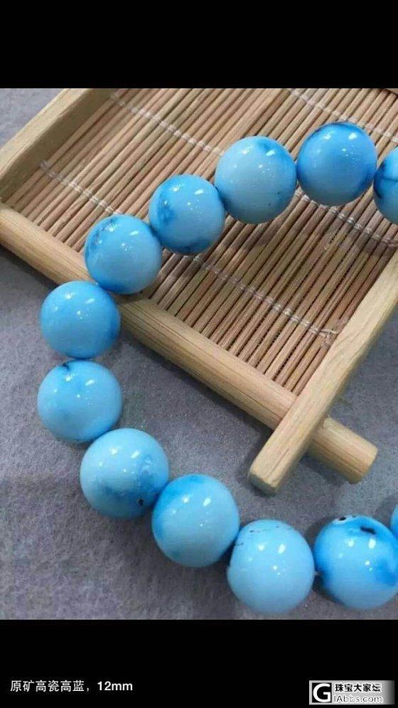 竹山原矿高瓷高蓝绿松石_传统玉石