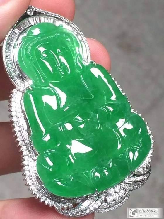 满绿色的翡翠观音挂件漂亮_挂件翡翠