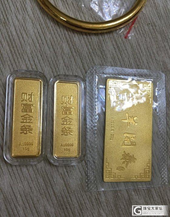 上次231/克买的金条收到了,答应晒的~_金银锭金