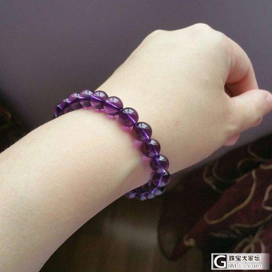 小白来发帖,各位大大觉得这串紫水晶怎么样_珠串紫水晶