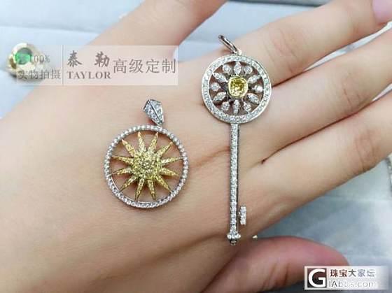 【蒂芙X家同款 黄钻大号钥匙和太阳神吊坠】蒂芙X家大号钥匙同款_泰勒珠宝