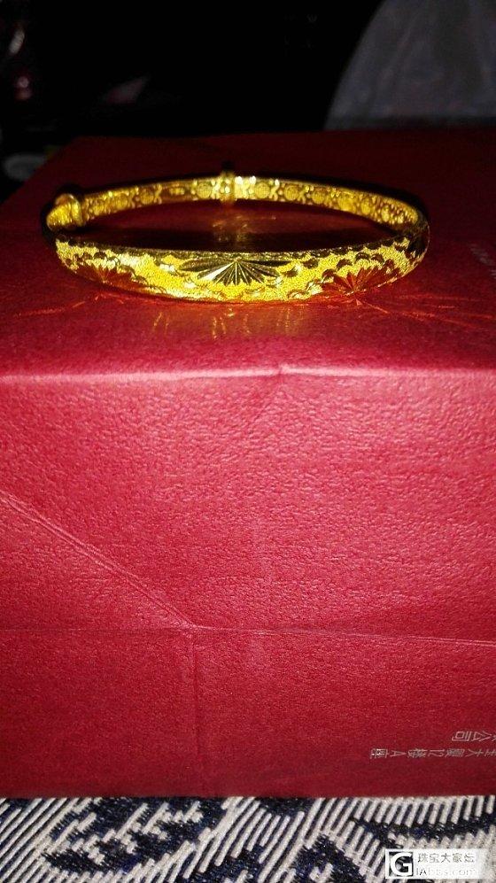 为结婚准备的~~补上昨天的手镯图~嚯嚯嚯  补上订婚照一张_手镯项链耳钉戒指金