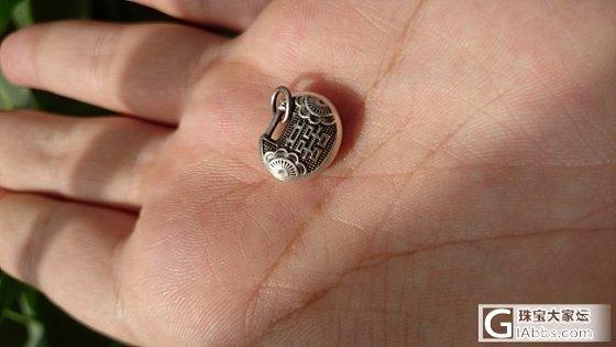 吕家双尖簪还图顺便求帮忙想想这个锁怎么DIY……_簪子配件银