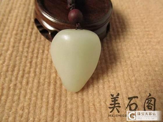 桃心形籽料观音   挂坠 20克_传统玉石
