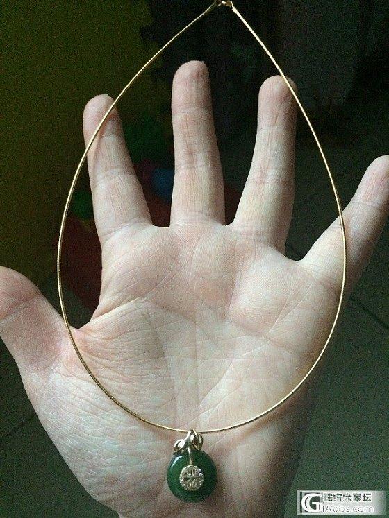 镶嵌小戒指,碧玉小猫眼手链,项圈还图_品尚翡翠