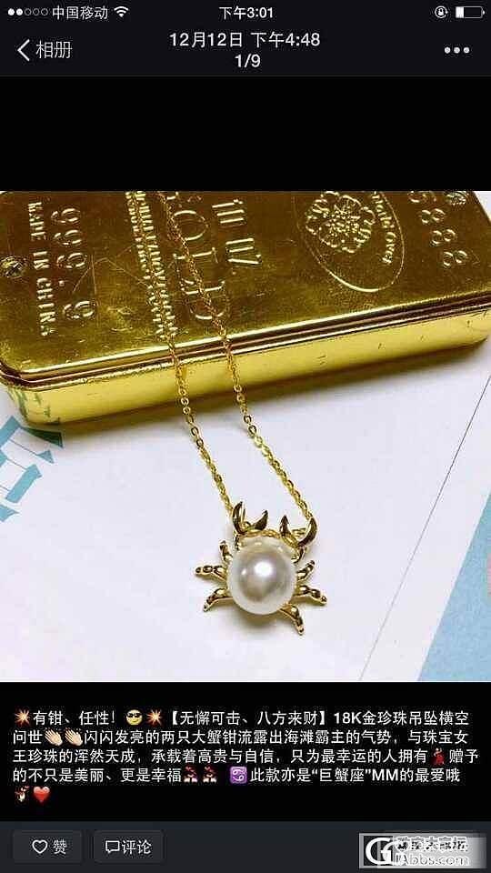 珍珠项链_有机宝石