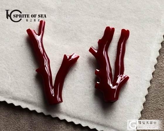 3.2  震撼大枝子/精品南红玛瑙仿古鱼小雕件,适合DIY/精品南红玛瑙冻料山水雕件/..._海之精灵珠宝