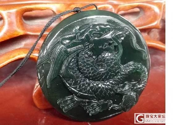 精品泰山玉--飞龙在天_传统玉石