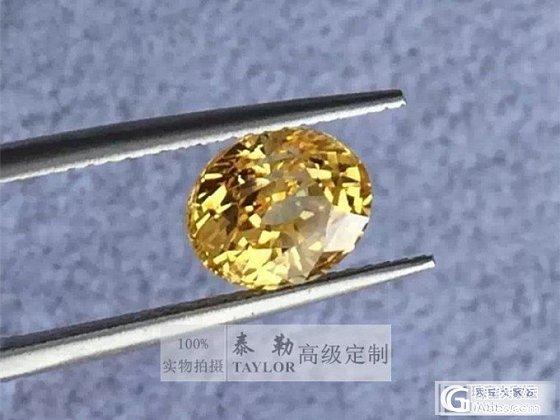 已秒售出【8.6日vivid yellow无烧黄色蓝宝石3.02ct】_泰勒珠宝