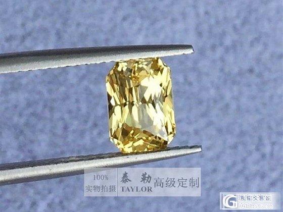 【8.6日vivid yellow无烧黄色蓝宝石2.36ct】_泰勒珠宝