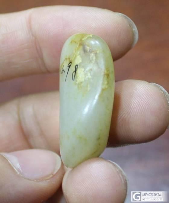 和田白玉【玉友园】16.9克一口气光白籽_传统玉石