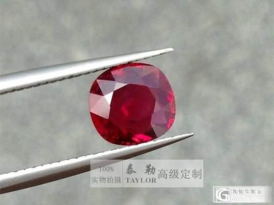 【8.6日特价玻璃体无烧鸽血红GRS证书2.02ct】_泰勒珠宝