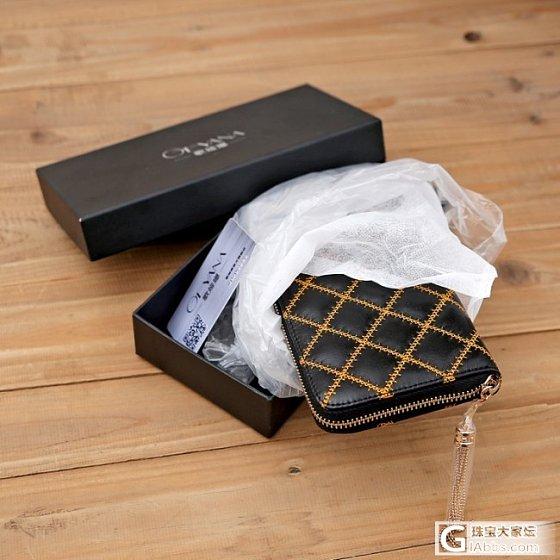 某国内品牌羊皮钱包(或手拿包)_品质生活