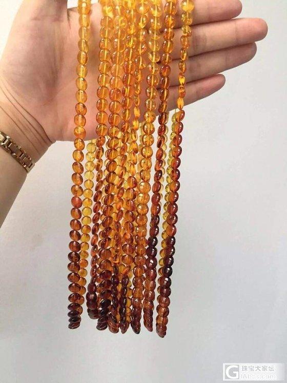 琥珀彩虹链  自然光下最美