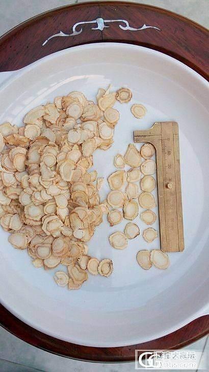 出个浅油清正装翡翠镯子,和闲置的西洋参 蛋白粉_翡翠