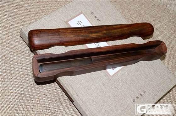 5月7日老红木精工古琴样式裁纸刀(第2件)_文玩