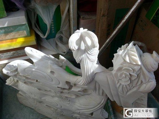 30元嫦娥奔月汉白玉中型雕件47*40CM不知道有没有人要_传统玉石