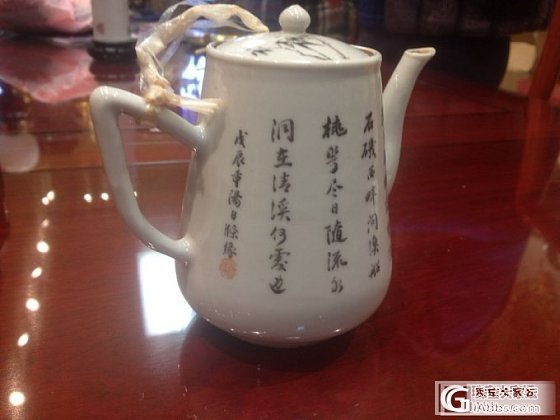 扬州名僧涤缘款1928年制茶壶_茶道