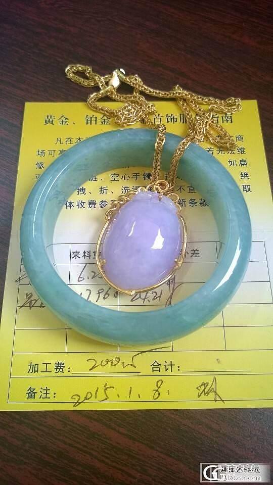 南京林师傅镶嵌的紫桃子(还完闪)_挂件翡翠